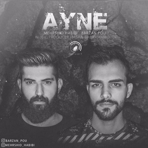 Mehrshid Habibi Barzan Pou Ayne - دانلود آهنگ جدید مهرشید حبیبی و برزان پو بنام آینه