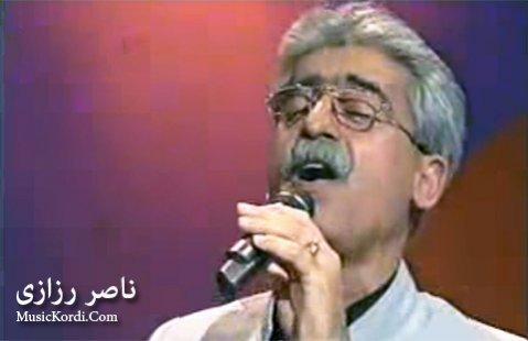 Naser Razazi Sharakam Sna 2 - دانلود آهنگ کردی جدید ناصر رزازی بنام وه ره یارم