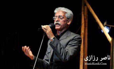 Naser Razazi Keras Zarde - دانلود آهنگ کردی جدید ناصر رزازی بنام کراس زه ردی