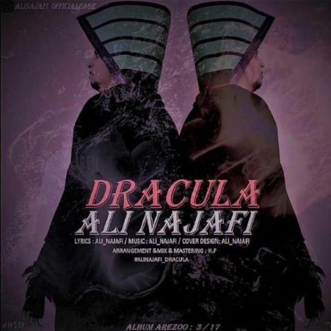 دانلود آهنگ جدید علی نجفی بنام دراکولا