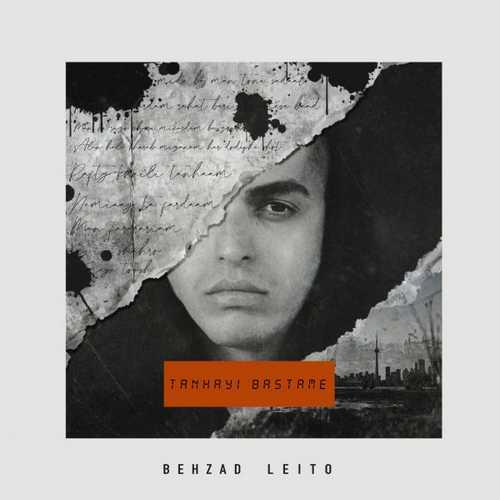 دانلود آهنگ جدید بهزاد لیتو بنام تنهایی بستمه