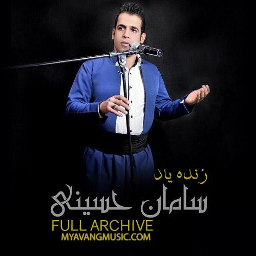 mutufntk - دانلود فول آلبوم کردیسامان حسینی