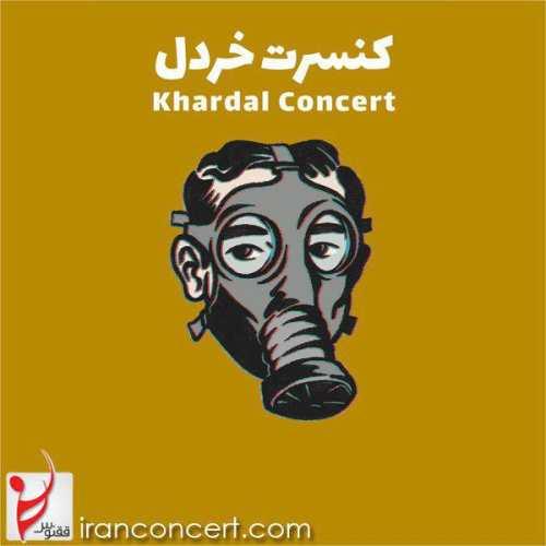 photo 2019 10 14 11 34 52 - کنسرت گروه خردل ۱۸ آبان در فرهنگسرای نیاوران