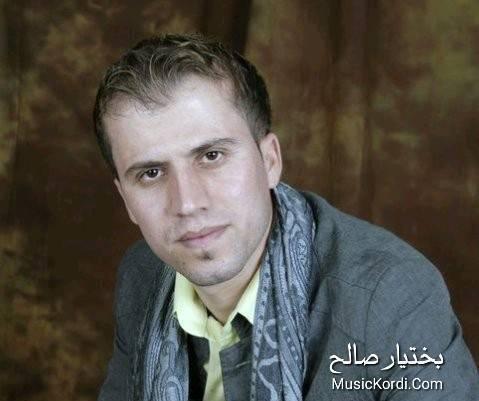 quote 1563816192409 1 1 1 - دانلود آهنگ کردی جدید بختیار صالح بنام چاو خومار