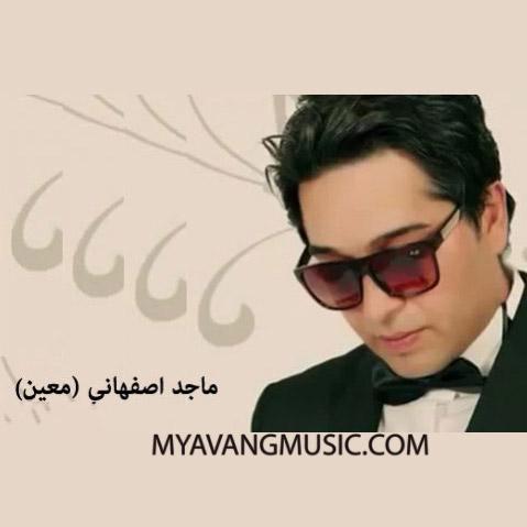 rr4xjpzg - دانلود آهنگ کردی جدید ماجد اصفهانی (معین) بنام بهیانت باش