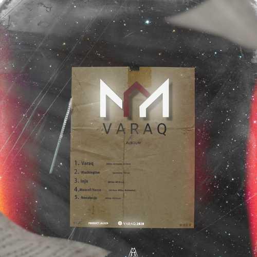 دانلود آلبوم جدید گروهی هنرمندان بنام ورق