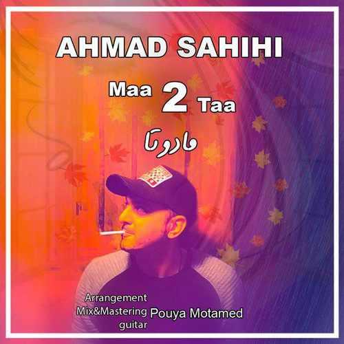 Ahmad Sahihi Maa Do Taa - دانلود آهنگ جدید احمد صحیحی بنام ما دوتا