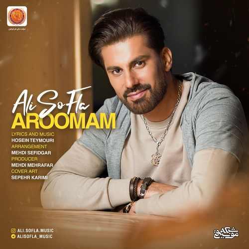 دانلود آهنگ جدید علی سفلی بنام آرومم