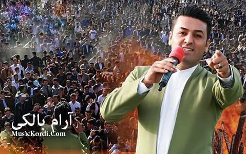Aram Balaki Paryaka 1 1 - دانلود آهنگ کردی جدید آرام بالکی بنام ریمیکس شاد