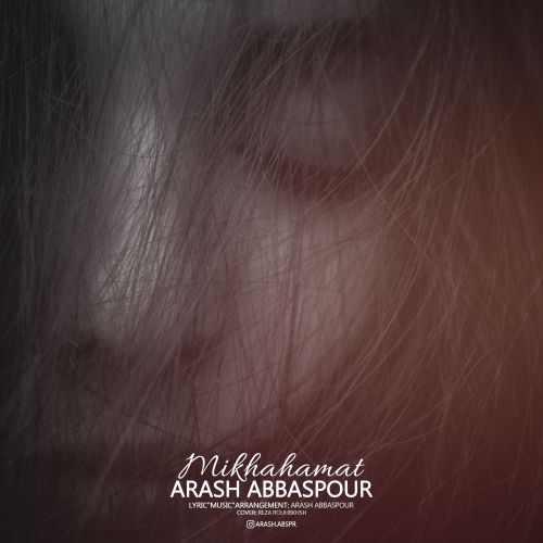 Arash Abbasour Mikhahamat - دانلود آهنگ جدید آرش عباسپور بنام میخواهمت
