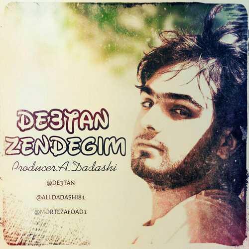 دانلود آهنگ جدید De3tan بنام زندگیم