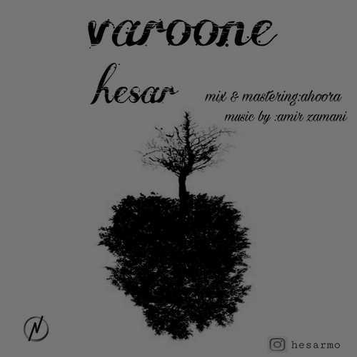 دانلود آهنگ جدید حصار بنام وارونه
