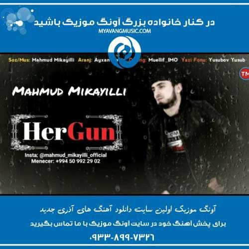 Mahmud Mikayilli - دانلود آهنگ آذری جدید محمود میکایلی بنام هر گون