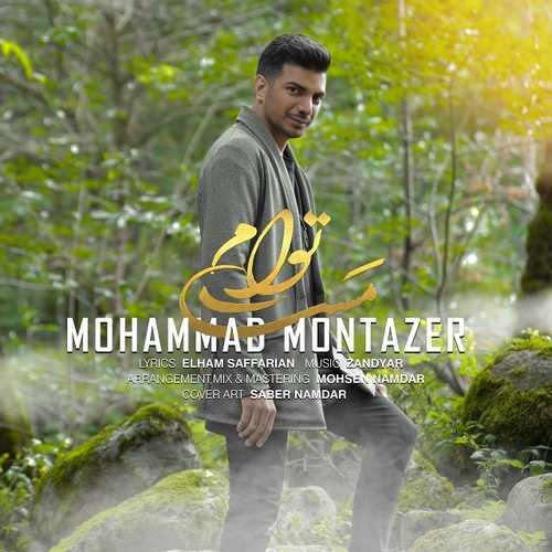 دانلود آهنگ جدید محمد منتظر بنام مست توام