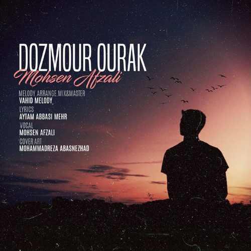 دانلود آهنگ جدید محسن افضلی بنام دزمور اورک