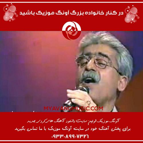 Naser Razazi Sharakam Sna - دانلود آهنگ کردی جدید ناصر رزازی بنام شاره که م سنه