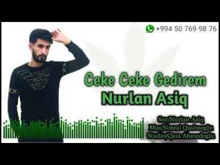 Nurlan Asiq Ceke Ceke Gedirem 2019 Yeni Tik Tok Trendi - دانلود آهنگ آذری جدید نورلان آشیق بنام جچه جچه گدریرم