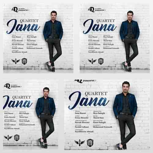 دانلود آهنگ جدید کوارتت بنام  جانا