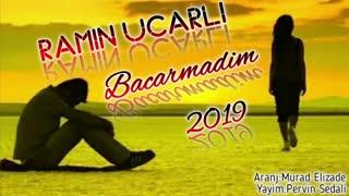 Ramin Ucarli Bacarmadim 2019 - دانلود آهنگ آذری جدید رامین اکارلی بنام باکارمادیم