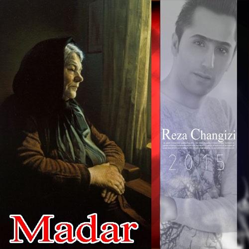 Reza Changizi 999 - دانلود آهنگ مازندرانی رضا چنگیزی بنام مادر