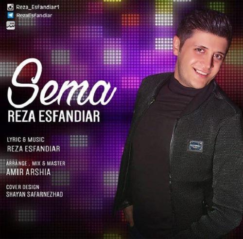 Reza Esfandiar - دانلود آهنگ کردی جدید رضا اسفندیار بنام سما