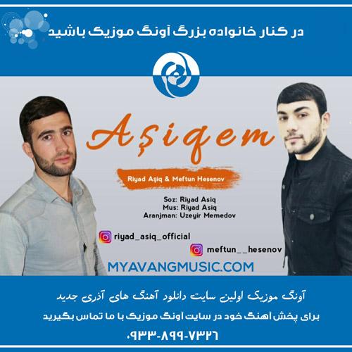 Riyad Asiq Ft Meftun Hesenov - دانلود آهنگ آذری جدید ریاض آشیق و مفتون حسنف بنام آشیکم
