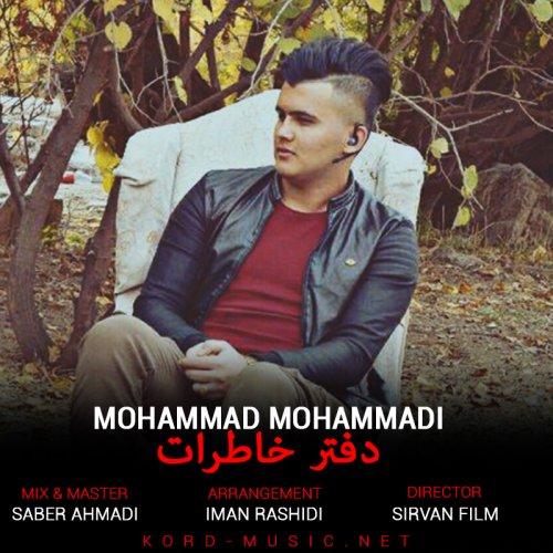 gggg3 500x500 - دانلود آهنگ کردی جدید محمد محمدی بنام دفتر خاطرات