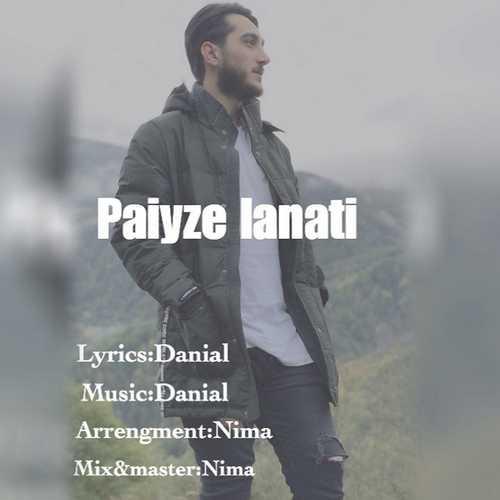 دانلود آهنگ جدید دانیال بنام پاییز لعنتی