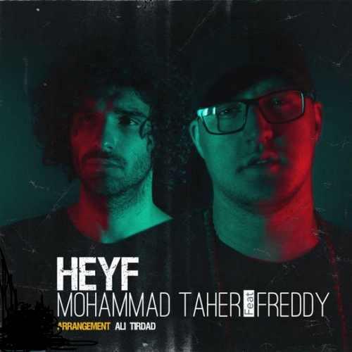 photo 2019 11 15 19 25 21 - دانلود آهنگ جدید محمد طاهر  بنام حیف