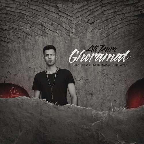 دانلود آهنگ جدید علی پارس بنام غرامت