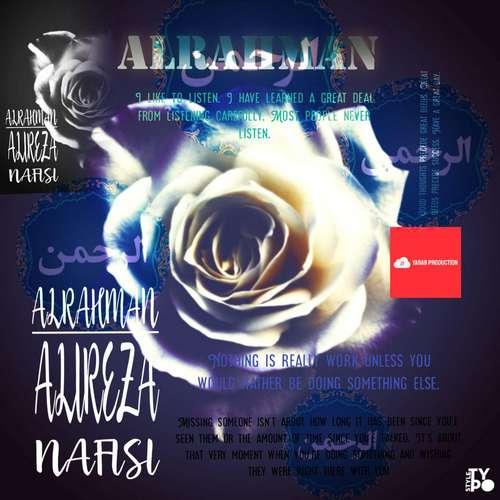 دانلود آلبوم جدید علیرضا نفیسی بنام الرحمن