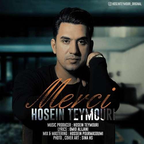 دانلود آهنگ جدید حسین تیموری بنام مرسی