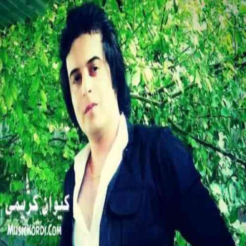 Keyvan Karimi 1 2 1 - دانلود آهنگ کردی جدید کیوان کریمی بنام سهلمه