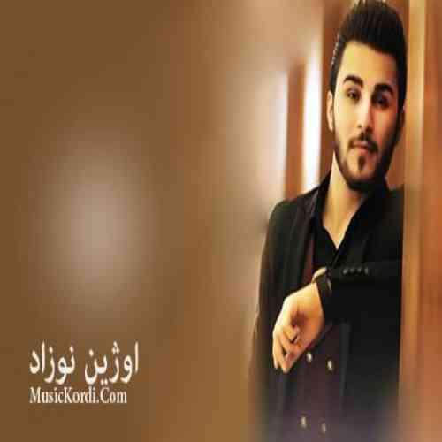 Ozhin Nawzad Deldar - دانلود آهنگ کردی جدید اوژین نوزاد بنام دلدار