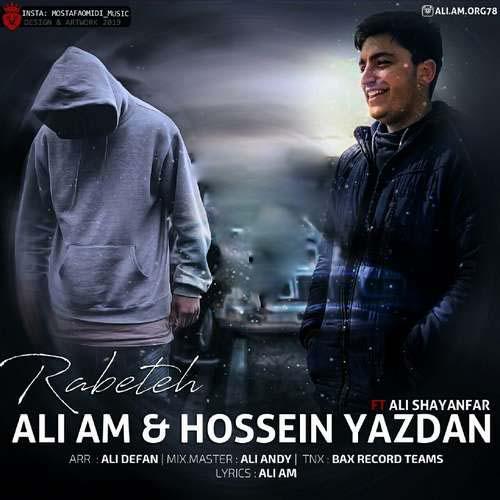 دانلود آهنگ جدید علی ای ام و حسین یزدان و علی شایانفر بنام رابطه