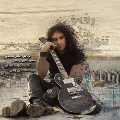 photo 2019 12 13 12 08 28 500x500 - دانلود آهنگ جدید رضا یزدانی بنام تنهام نذار رفیق
