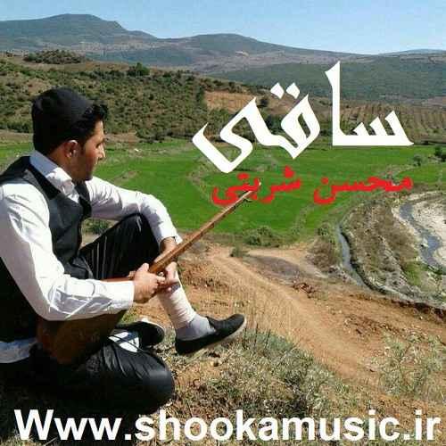 sharbati - دانلود آهنگ مازندرانی محسن شربتی بنام ساقی