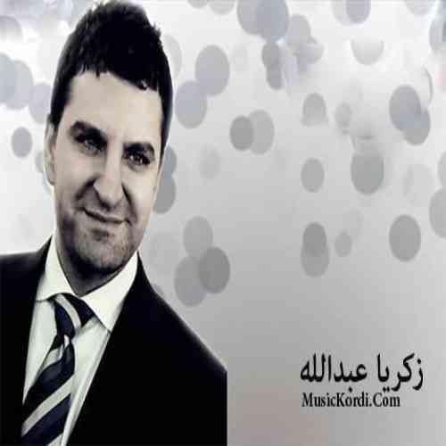 zakaria rebvar 1 1 1 1 1 1 1 2 - دانلود آهنگ کردی جدید زکریا عبدالله بنام تنهایی