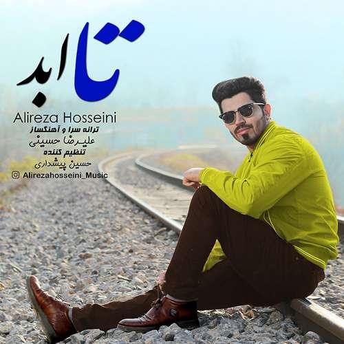 دانلود آهنگ جدید علیرضا حسینی بنام تا ابد