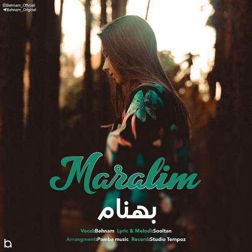دانلود آهنگ جدید بهنام بنام مارالیم