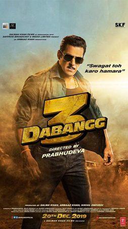 Dabangg 3 2019 - دانلود فیلم هندی Dabangg 3 2019