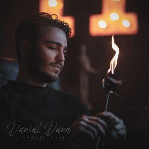 دانلود آهنگ جدید دانیال دانا بنام حسش نیست