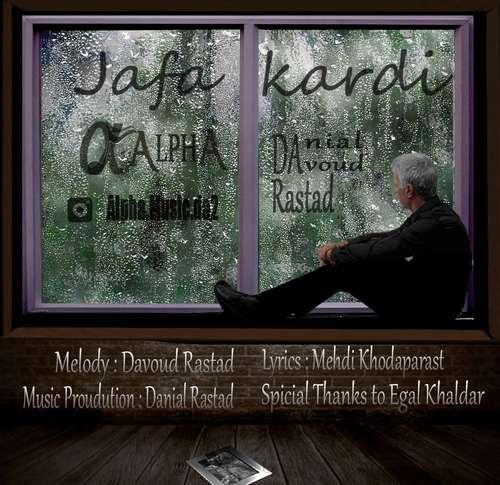 دانلود آهنگ جدید داود و دانیال رستاد بنام جفا کردی