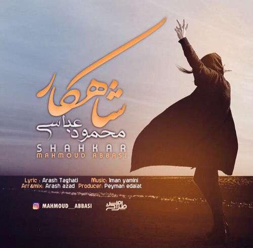 http://sv2.mybia2music.com/s2/Music/1398/11/01/Mahmoud/Mahmoud%20Abbasi%20-%20Shahkar.mp3