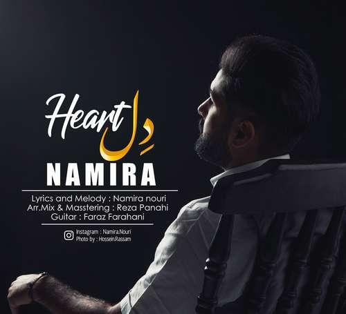 دانلود آهنگ جدید نامیرا بنام دل