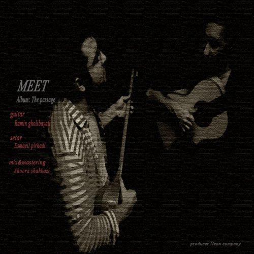 Ramin Gholibayati Ft Esmaeil Pirhadi Didar 500x500 - دانلود آهنگ جدید رامین قلی بیاتی و اسماعیل پیر هادی بنام دیدار
