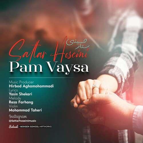 دانلود آهنگ جدید ستار حسینی بنام پام وایسا
