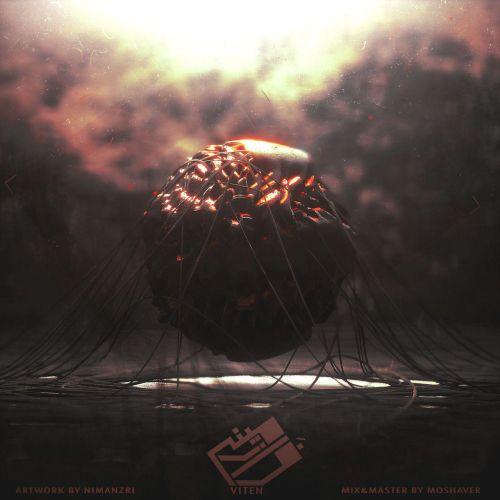 Viten Fara Zamini - دانلود آلبوم جدید ویتن بنام فرا زمینی