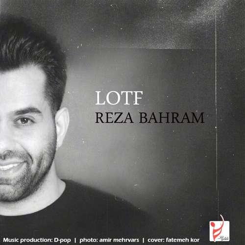 دانلود آهنگ جدید رضا بهرام بنام لطف