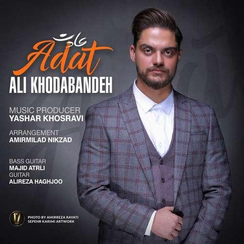 دانلود آهنگ جدید علی خدابنده بنام عادت